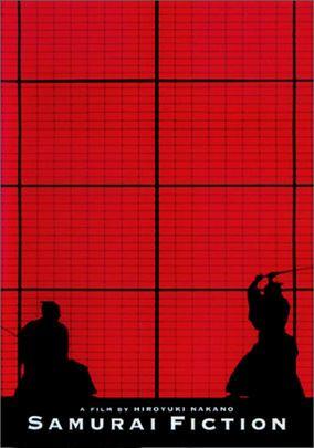 https://i.pinimg.com/736x/ec/38/45/ec38452575665169e78d643a30e2d9cd--manga-games-samurai.jpg