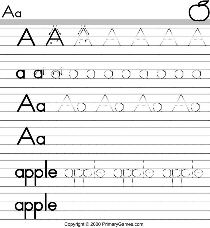 ABC Activity Pages Free Printable