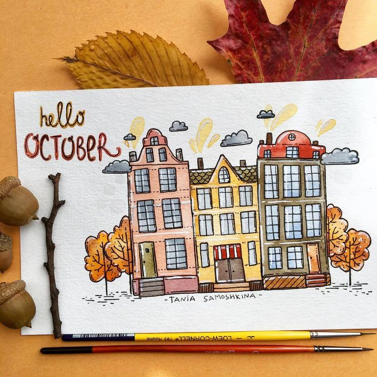 hello, my favorite part of autumn