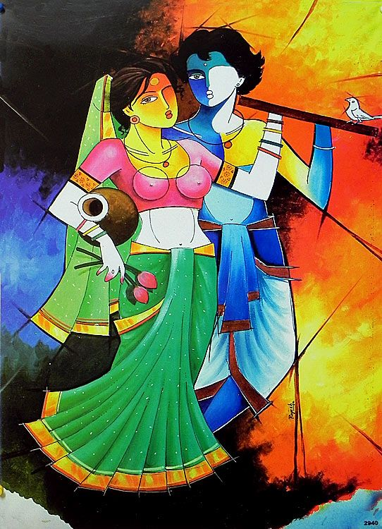 Radha Learning Flute From Krishna (Reprint On Card Paper - Unframed)