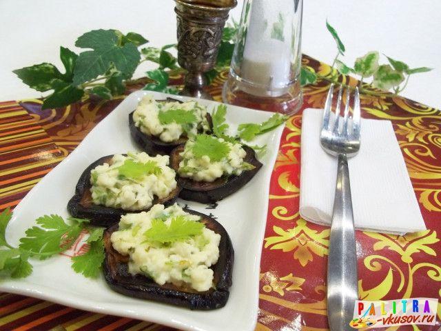 1Жареные Баклажаны С Плавленым Сыром (Фото-Рецепт)