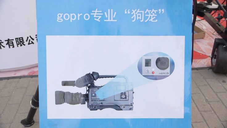 Newsshooter.com BIRTV 2014 report: Chinese inventor hacks an old TV camera to shoot 2.7K using a GoPro inside