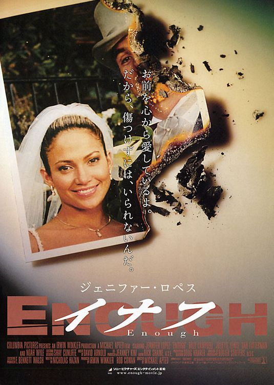 Enough , starring Jennifer Lopez, Billy Campbell, Tessa Allen, Juliette Lewis. On the run from an abusive husband, a young mother begins to train herself to fight back. #Drama #Thriller