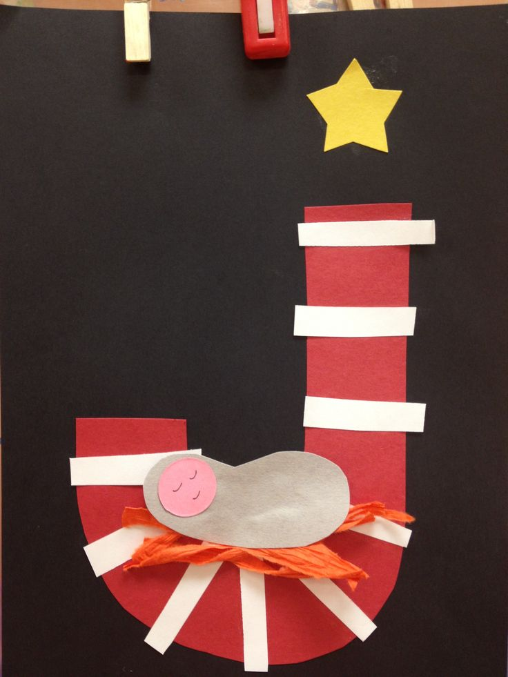 46 best images about pre k j on pinterest jelly for Letter p preschool crafts