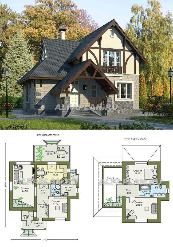 Фото домов с узким фасадом просил