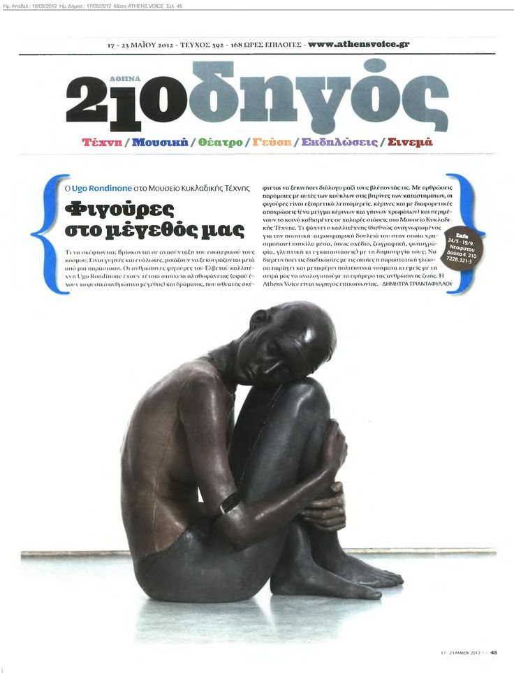 Ugo Rondinone. Athens Voice
