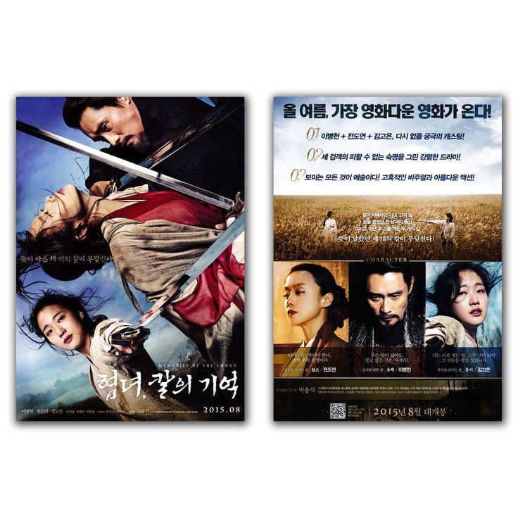Memories of the Sword Movie Poster 2015 Byung-hun Lee, Do-yeon Jeon, Go-eun Kim #MoviePoster