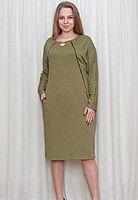 Модное платье с украшением из метала и камней в виде сердца