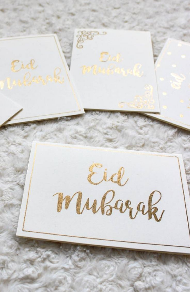 If you're an avid calligrapher then why not make your own Eid cards. Add a little decadence with gold glitter.