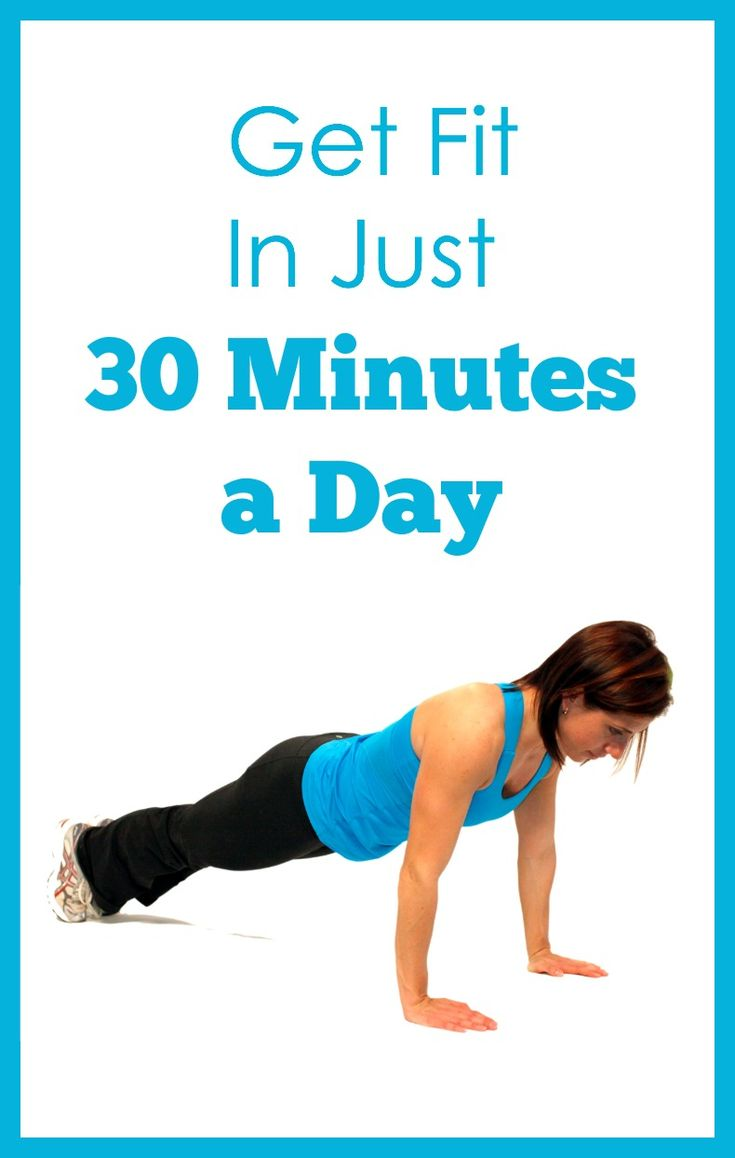 You CAN get in great shape without spending hours in the gym. Here are 4 tips for getting fit in just 30 minutes a day! #exercise #fitness #healthy