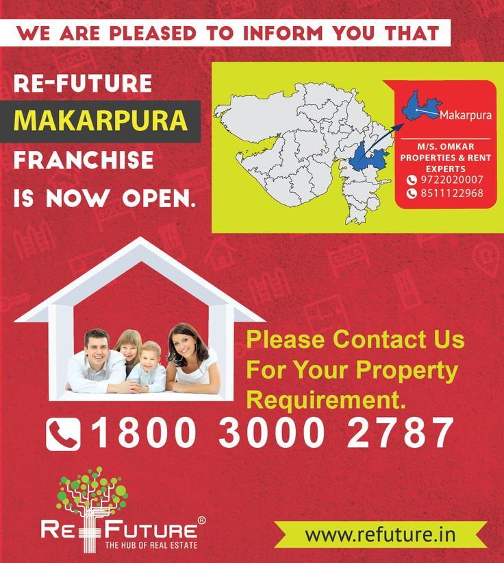 RE-FUTURE : Opening New Franchise Office in Makarpura Area , Vadodara..