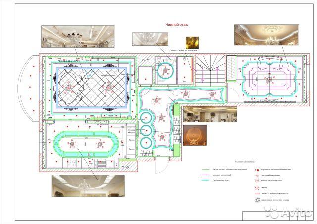 Дизайн интерьера, частный дизайнер интерьера — фотография №10