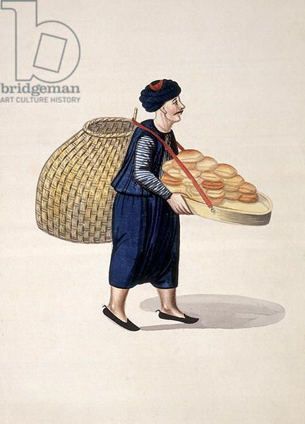 Street Vendor, Ottoman period, third quarter of 18th century (w/c on paper)