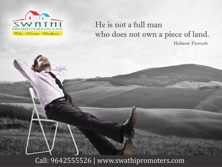 Stay relax when you buying  land in Swathi Promoters Pvt.Ltd., Vizag. Website - www.swathipromoters.com Ph no - 9642555526