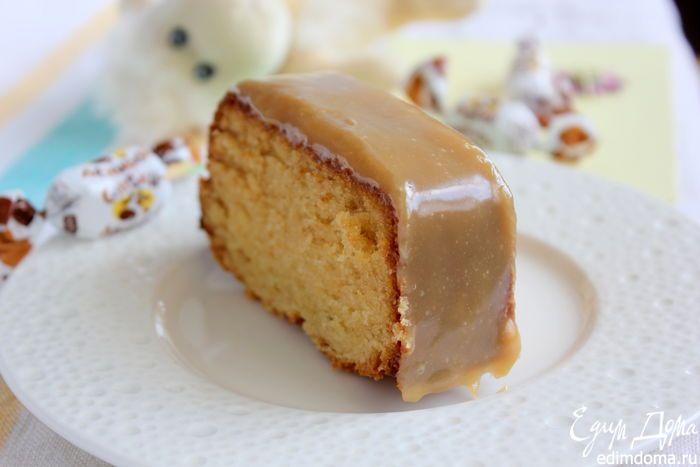 """Карамельный кекс """"Кис-Кис"""". Воздушный кекс в карамельной глазури. Отличный десерт к вечернему чаепитию. #edimdoma #recipe #cookery #dessert"""
