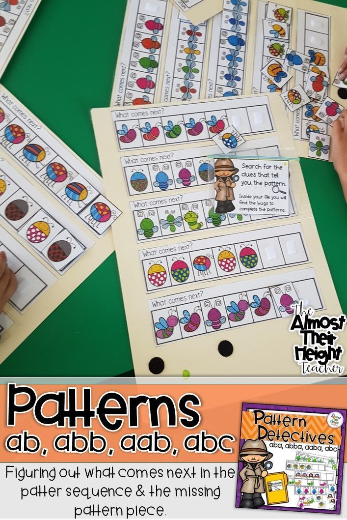 Patterning is such an important concept for our kiddo's to learn as it teaches them about predication and problem solving.  This fun pack has your children acting as detectives as they try and solve the puzzle of the missing patterns - Perfect for your ma