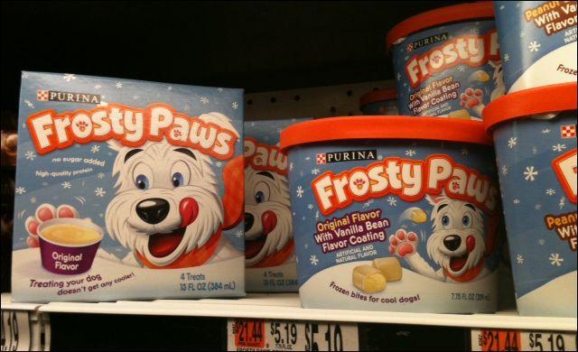 DIY Frozen Dog Treats, DIY Dog treats, Frosty Paws recipe