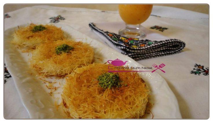 konafa au fromage (6)
