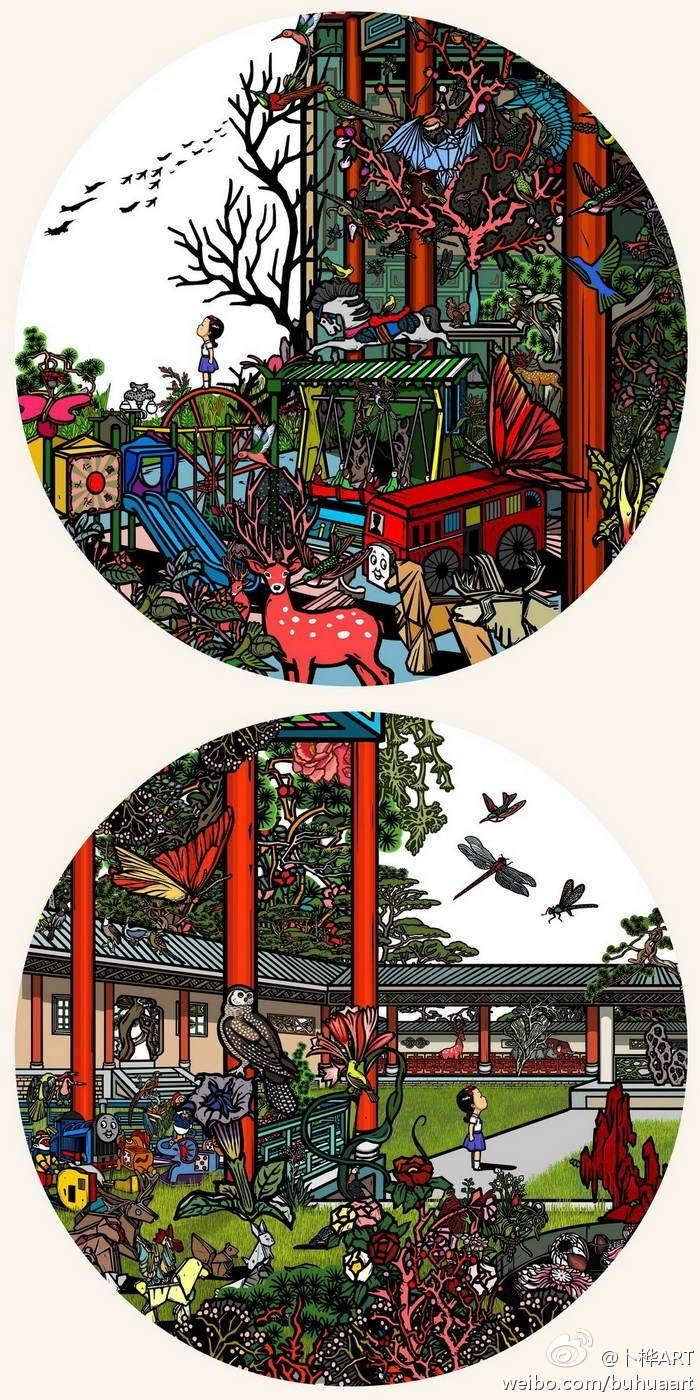 Digital art by Bu Hua