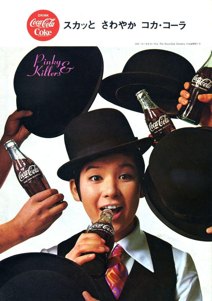 コカ・コーラ / ピンキーとキラーズ 1960's。☆デビュー当時、ピンキー (今野陽子) はまだ16歳とかだったのね。昔の歌手は今とは逆に、なるべく大人っぽく見せるのが主流。