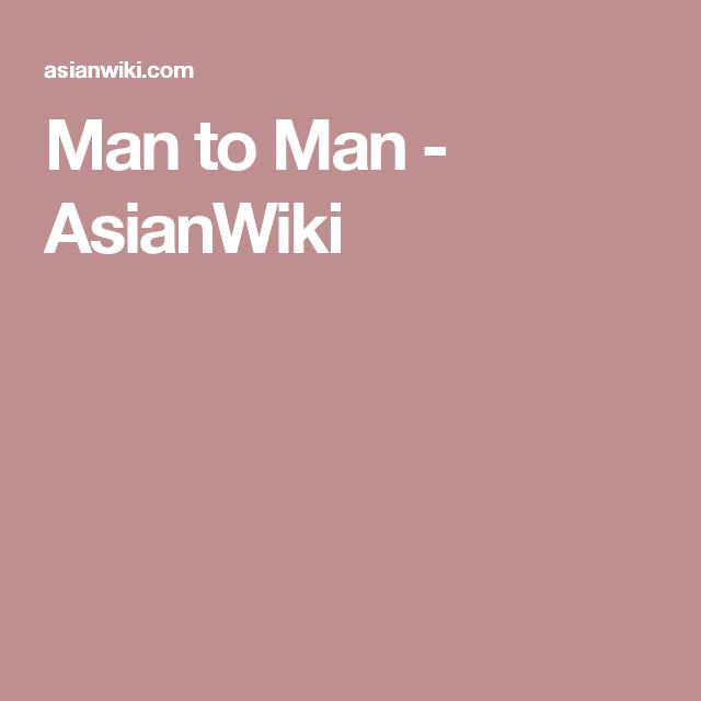 Man to Man - AsianWiki