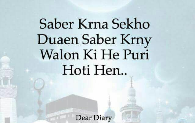 Krny Stock Quote 24 Best Råmzââñ Images On Pinterest  Deen Islamic Quotes And Allah