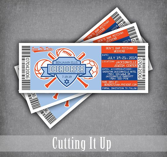 sports bar mitzvah save the date tickets ticket logo magnets