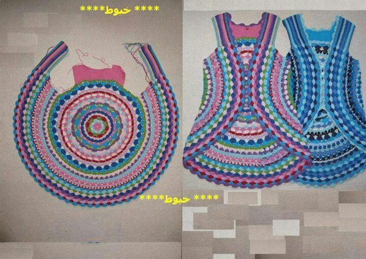 Round crochet top - no pattern just shaping