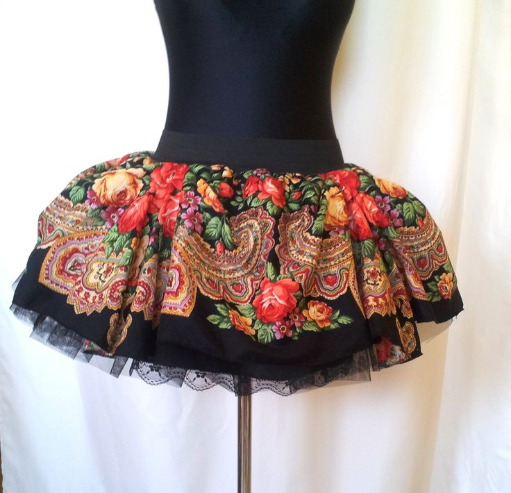 Beautiful skirt with folk patterns. Perfect for romantic date or night out