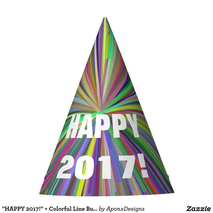 """HAPPY 2017!"" + Colorful Line Burst Pattern"