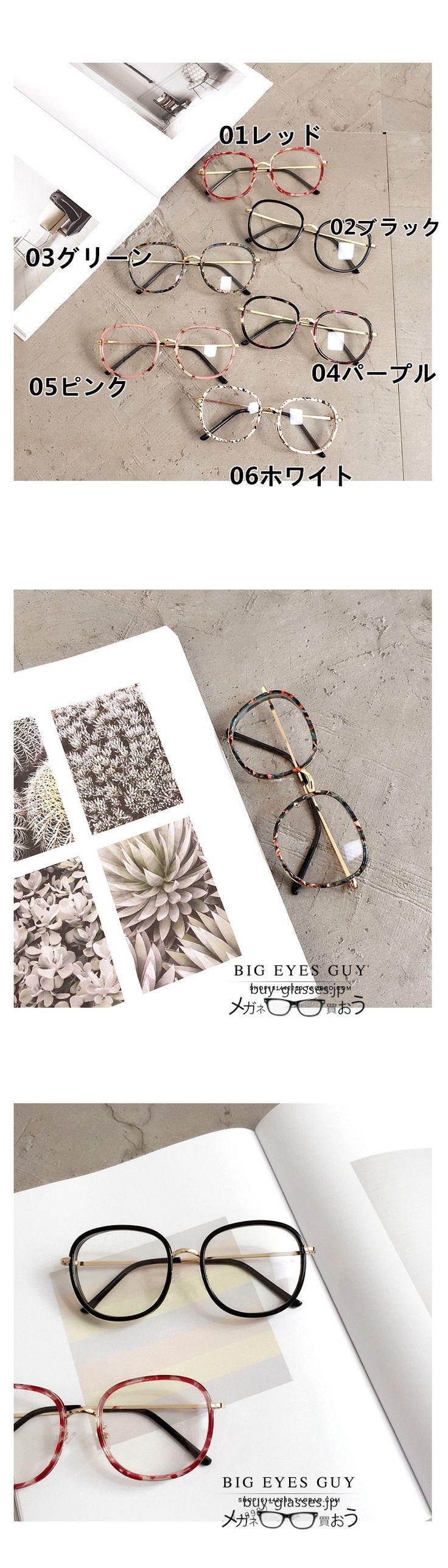 おすすめメガネフレーム韓国原宿学院風クラッシックメガネ大理石柄瑠璃丸いおしゃれ安いメガネフレームラウンド型形度なし伊達メガネ眼鏡度いり