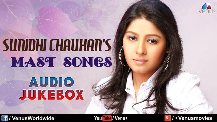 nice Best Of Sunidhi Chauhan | Mast Bollywood Songs | Audio Jukebox