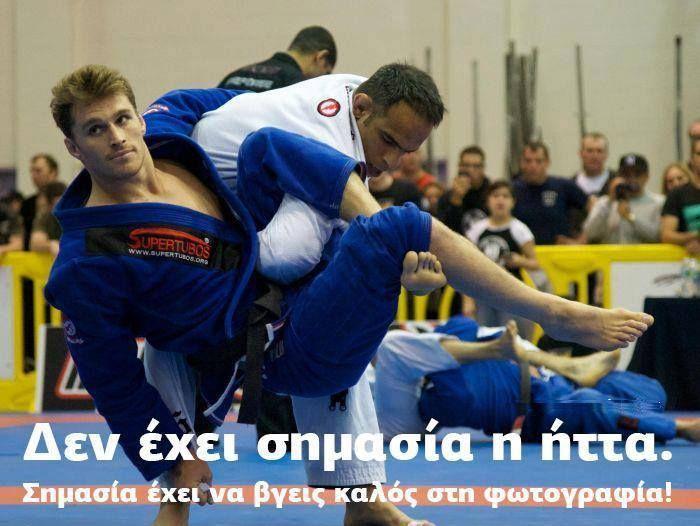 Ελληνικά Memes που Αγαπήσαμε…! (Μέρος 2ο)