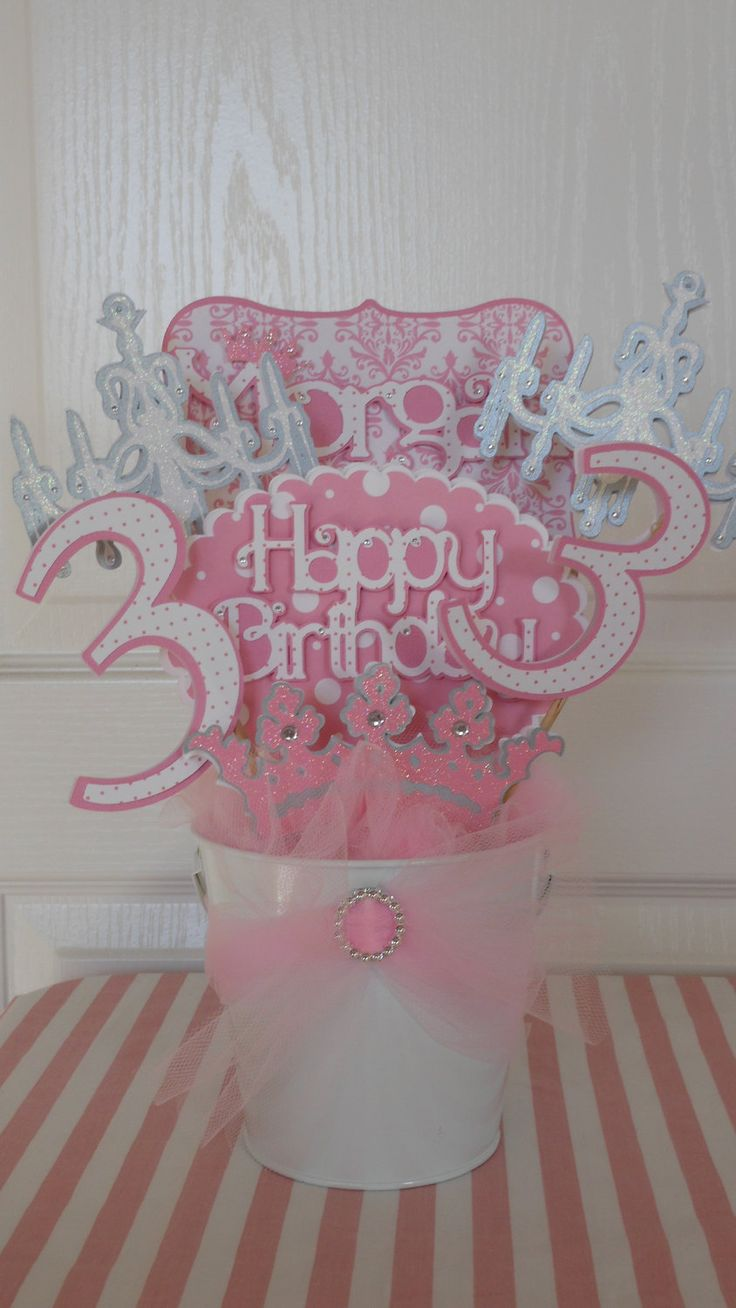 1st Princess Centerpieces | Princess Birthday Centerpiece by ASweetCelebration on Etsy