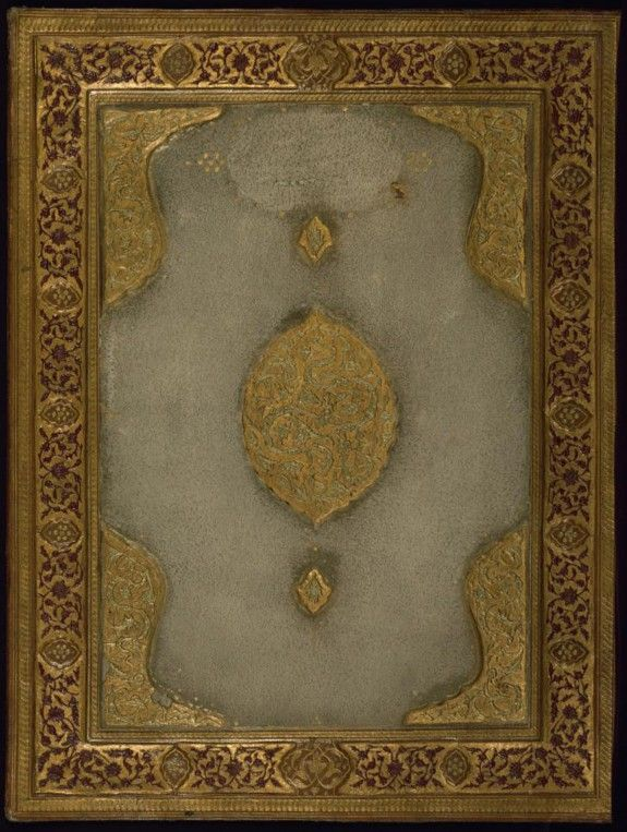 Album of Ottoman Calligraphy. Turkey in the12th century AH/AD 18th. It consists of leaves bearing fragmentary passages from the Qur'an (chapter 2 [Surat al-baqarah], 2:65-68 and chapter 4 [Surat al-nisa'], 4:103-106); sayings of the Prophet Muhammad (hadith); and two sheets of pen exercises (karalama).