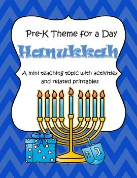 preschool hanukkah activities 21 best images about preschool menorah crafts and books on 355
