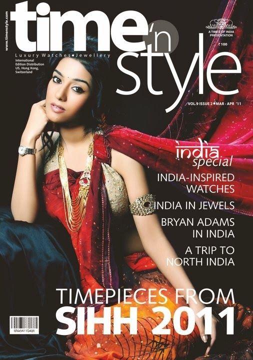 Amrita Rao in time' n style Magazine http://blogonbollybabes.blogspot.in/2016/06/amrita-rao-in-time-n-style-magazine.html  #AmritaRao #Magazine