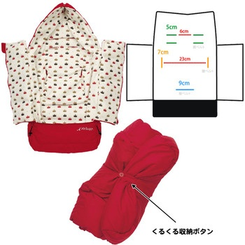 Rakuten: Mat for air dune buggy down foot muff [cookie] strollers - Shopping Japanese products from Japan