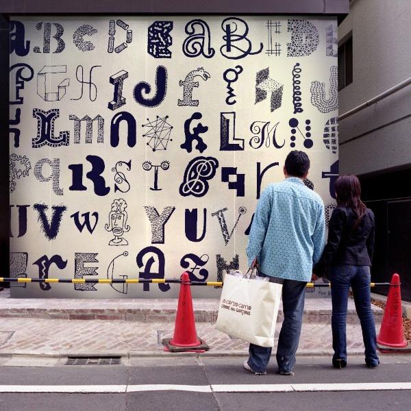 Letters 40 on street