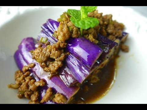 五分鐘快速上菜 茄子肉末 夢幻紫色茄子 保持茄子紫色 Eggplant Five minutes serve - YouTube