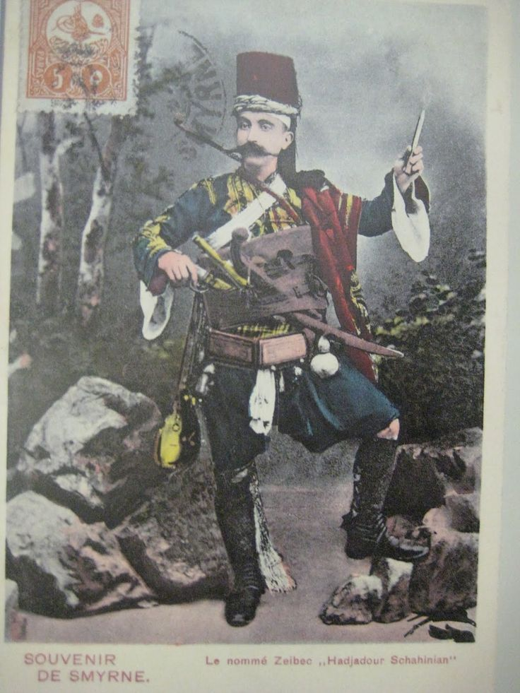 I am not totally sure this was a Zeibeck it looks more like a regular soldier from the Ottoman Army.(Pharyah)