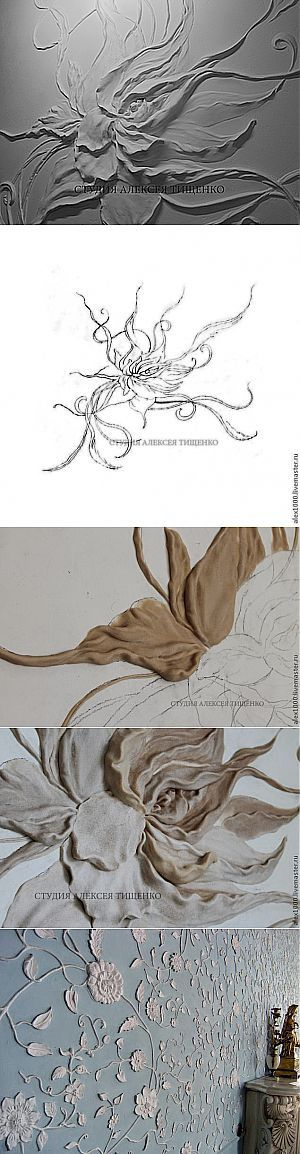 "Барельеф ""Цветок"" - Ярмарка Мастеров - ручная работа, handmade | мастер-класс…"