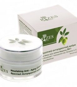 RIZES Anti-Aging Cream For All Skin Types 50