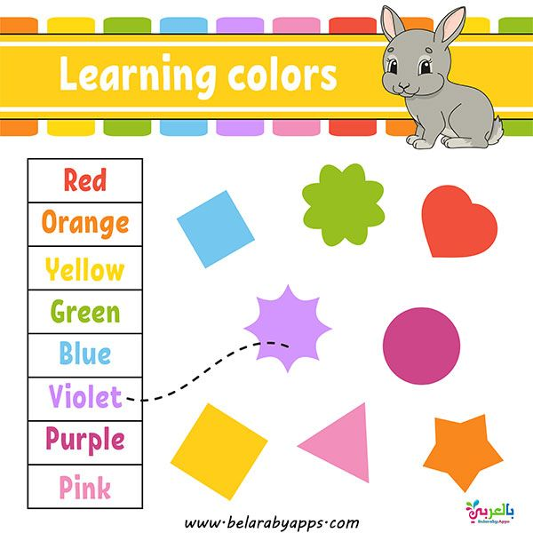 Learning Color Games For Preschool Activities Belarabyapps Learning Colors Learning Colors Games Preschool Color Activities