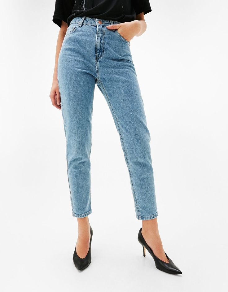 High rise Mom jeans. Discover this and many more items in Bershka with new products every week