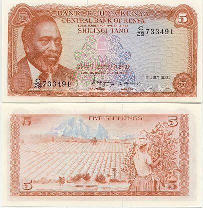 kenya currency | Kenya 5 Shillings 1978 - Kenyan Currency Bank Notes, Paper Money ...