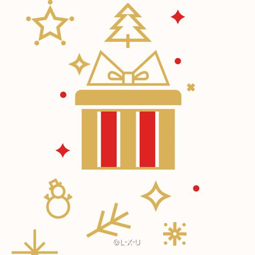 Gif for Xmas on Behance