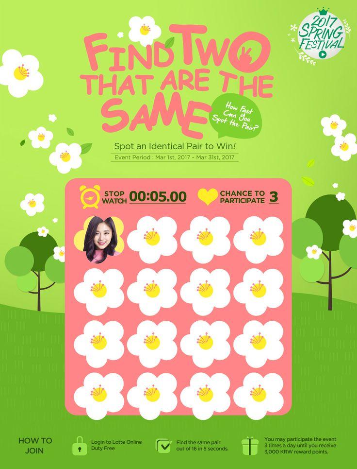 #2017년3월1주차 #영문 #봄의여신 #같은그림찾기 #spring