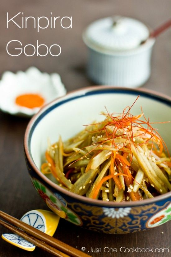 Kinpira Gobo | Burdock Root| Easy Japanese Recipe at Just One Cookbook