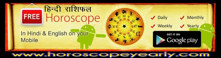 FREE Horoscope In Hindi - Indian Horoscope A Way To Future -  Astrology is a group of systems, traditions and beliefs which hold that the relative positions of celestial bodies can provide information about personality, human affairs, and other global matters... Get Details: http://www.horoscopeyearly.com/horoscope-in-hindi/